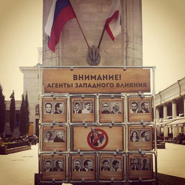 BEWARE AGENTS OF THE WEST. A notice for the photos of Russian protesters against a military campaign in Ukraine