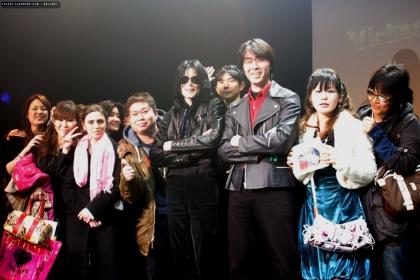 Fan Appreciation party, Japan March 9, 2007