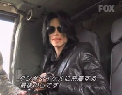 Japan March 2007. MJ is going by a helicopter to the US camp Zama
