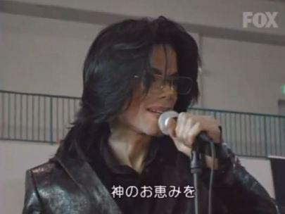 Tokyo 2007 US camp MJ makes a speech