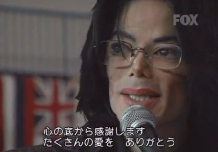 """Japan March 2007. At a US camp Zama """"Thank you!"""""""