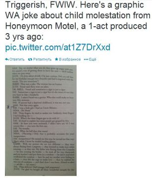 Honeymoon hotel - a child molestation joke