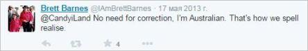 Brett Barnes: No need to correct my Australian spelling