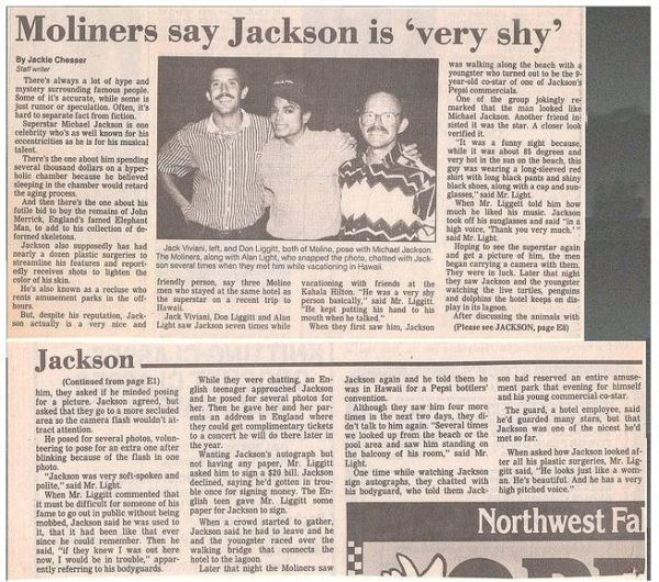 The article was published on February 14, 1988
