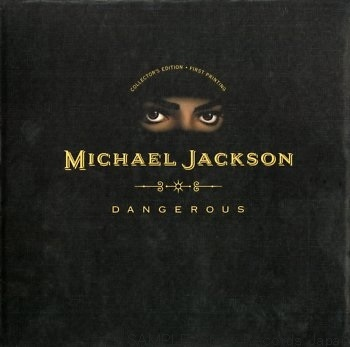 Dangerous album box set. First printing. USA