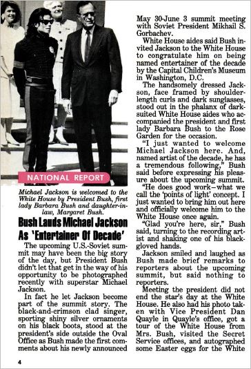 michael jackson the greatest - photo #24